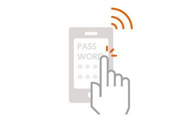 集荷依頼ができる スマートフォンで集荷依頼ができます。宅配業者専用パスワードを設定できるので安心です。 ※宅配業者のサービスを利用すれば宅配ボックスから荷物を発送できます。(サービスの利用方法は各宅配業者にお問い合わせください)